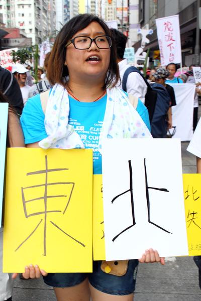 有参加游行的居住在新界东北三区的村民誓言捍卫家园,不迁不拆,要求诚信破产的梁振英和陈茂波下台。( 摄影:潘在殊/大纪元)