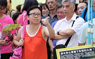 香港街頭一個勇氣女士讓曾慶紅恐慌