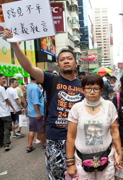 林慧思事件發酵 民間掀反抗中共抹黑潮