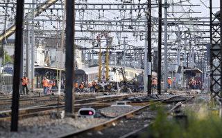 巴黎火车脱轨事故段线路恢复正常