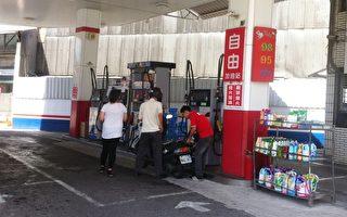 高雄劳工局30日抽检高雄市自由路3家加油站。(高雄劳工局提供)
