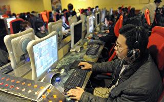 中國電影著作權協會擬向網吧、長途汽車、視頻點播、非營利性局域網等收取電影版權使用費,網吧和長途客車服務或被迫捨棄影視服務。圖為2010年2月北京一間網吧。(LIU JIN/AFP/Getty Images)