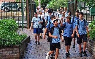 最新調查顯示,悉尼三分之一的公立中學效率低,成績也欠佳。(攝影:簡彤/大紀元)