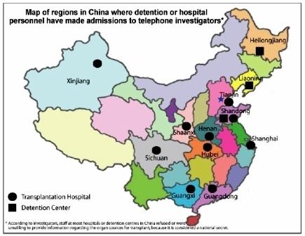 加拿大調查團調查的活摘器官事件相關醫院和勞教所在中國的分佈圖。(大紀元資料庫)