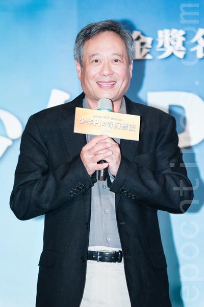 李安已確定再執導一部3D電影。(攝影:陳柏州/大紀元)