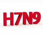 中国大陆传染病专家在最新一期《英国医学杂志》(British Medical Journal)撰文,报告全球首例H7N9禽流感人传人病例:江苏一对父女相继感染H7N9禽流感病例,父女俩人均死于多个器官衰竭。(Fotolia)
