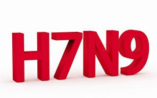 大陸專家承認首例H7N9人傳人 江蘇父女雙亡