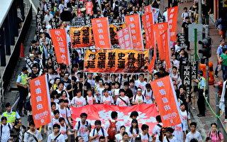 89民運人士發起「天下圍城」結束中共統治
