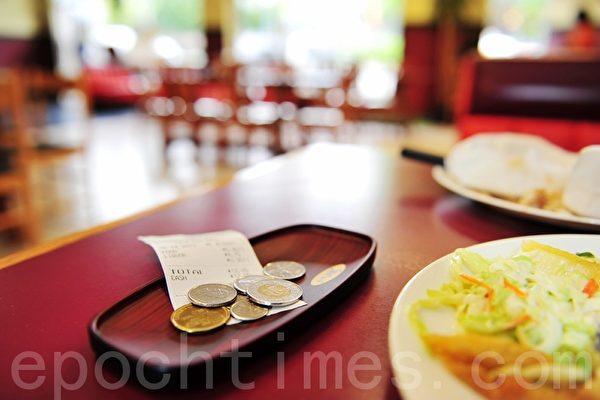 假日给小费让很多人花费数百美元,但其实有些时候并不需要给小费。(景浩/大纪元)