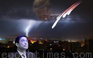 七月「火龍」襲京 新疆天降隕石 警示中南海