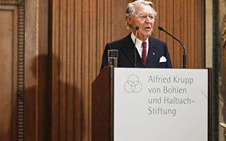 最后一个克虏伯 德国工业传奇人物拜茨去世