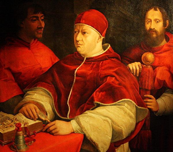 利奥十世和美迪奇家族的两位主教,左后方为朱利亚‧美迪奇──后来的克里门七世(左上)。(章乐/大纪元)