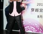 國際魔術梅林獎得主李佳峰日前出席「夢、福爾摩沙」記者會。(圖/梵特西提供)