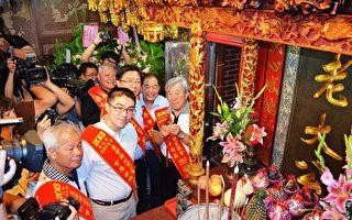 2013癸巳年基隆中元祭,依古禮遵傳統,開龕門象徵歡迎「好兄弟」到陽間覓食,接受民間供養。 (基隆市政府提供)