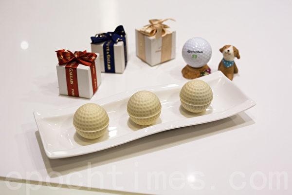 """1892年黛堡嘉莱,受米歇尔公爵之邀,创做了""""皇家高尔夫""""巧克力,白巧克力包裹着杏仁和榛果的黑巧克力内馅, 维妙维肖的高尔夫球造型,一直以来都是高尔夫球爱好者送礼的绝佳选择。(庄孟翰/大纪元)"""