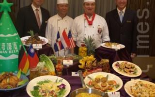 兆品夏日美食节   多国料理飨宴