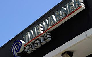 时代华纳与哥伦比亚广播停播节目闹纷争,若无法达成协议,时代华纳300多万收视户将受影响。图为时代华纳在加州洛杉矶办公室。(Kevork Djansezian/Getty Images)