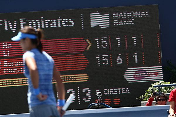 8月10日,李娜最终以0比2不敌瑟丝蒂,无缘进决赛,止步本届罗渣士杯4强。 (摄影:艾文/大纪元)