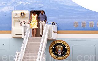 """奥巴马总统和第一夫人于8月10日搭乘""""空军一号""""抵达麻州鳕鱼角渡假。(徐明/大纪元)"""