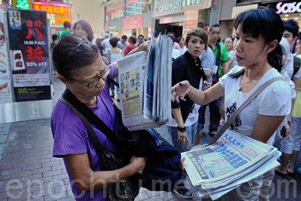 组图:曝光被中共收买的香港老妇8秒偷大纪元报纸