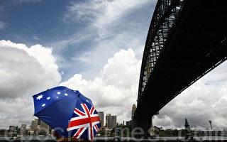 自7月1日新财政年开始,澳洲一系列新政策将生效。(大纪元)