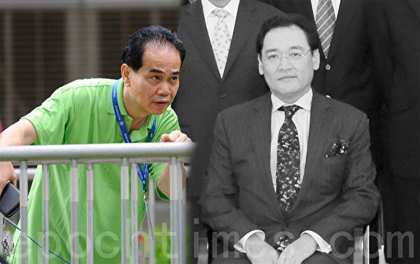 宋林及青關會的關係:宋林在香港秘密發展地下黨員,並和青關會主席、燕京啤酒香港總經理洪偉成關係密切。(大紀元製圖)