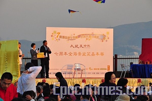 2008年11月31日,香港大紀元時報舉行了七週年盆菜嘉年華活動,宴開七十席,酬謝讀者過去的支持。整場活動都充滿了歡樂的氣氛!(大紀元資料圖片)