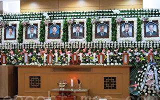 死亡事故頻發 在韓朝鮮族處境引關注