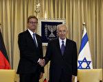 德国外交部长威斯特威勒(左)11日会晤以色列总统裴瑞斯(右)。(MENAHEM KAHANA/AFP)