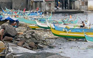 尤特袭菲律宾 23渔民失踪
