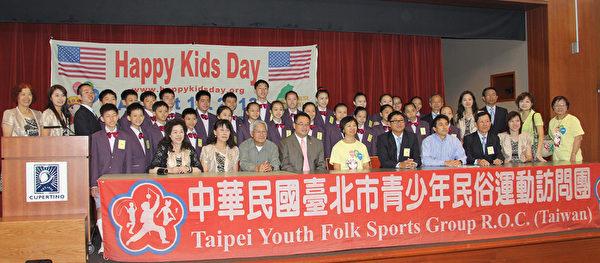 参加国际童玩节的台北青少年民俗活动艺术团与库柏蒂诺市华裔副市长黄少雄合影。(马天祥/大纪元)