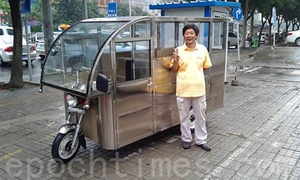 劉華的丈夫岳永進與他的殘疾人代步三輪車的留影(劉華提供)