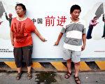 劉華和她的丈夫岳永進在北京。(劉華提供)