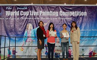 世界杯青少年绘画赛落幕 获奖者敢创新