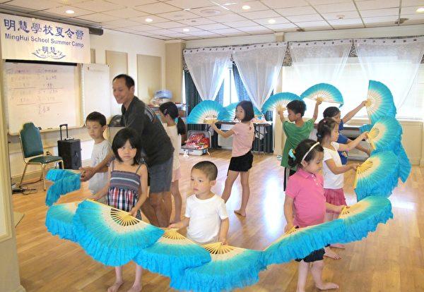 明慧夏令营小班学生学习中国舞蹈(明慧学校提供)