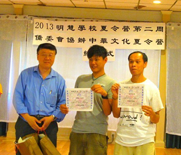 明慧学校张刚校长(左一)为中华文化巡礼老师颁发荣誉证书(明慧学校提供)