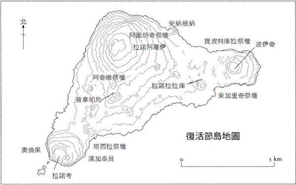 复活节岛地图。(图:商周出版 提供)