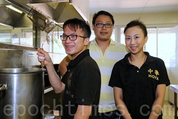 昆省首届台湾牛肉面节参赛队伍。(摄影:林珊如/大纪元)
