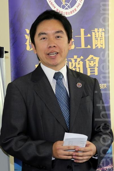 澳洲昆士兰台湾商会会长施伯欣在会中致辞。(摄影:林珊如/大纪元)