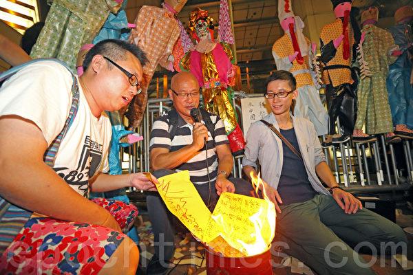 香港特首梁振英恰巧在陰曆七月十四日盂蘭節這天出生,一批「民主倒梁力量」成員晚上到中聯辦「燒街衣」,讓身為中共地下黨的梁振英儘快落台下地獄,不要在人間作惡;並批評中共製造最多的冤魂。(潘在殊/大紀元)