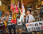 特首梁振英生日撞正鬼節 香港民間燒衣驅邪下地獄