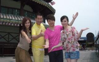 张蓉蓉(左起)、蔡小虎、翁立友、黄思婷。(图/豪记唱片提供)