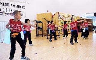 华咨处儿童发展中心典礼 17位学生毕业