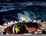 2013年中共北戴河闭门会议气氛恶化,各利益集团就李克强经济改革方案争斗不休。(大纪元合成图)
