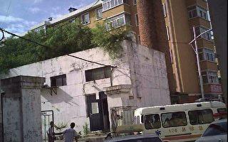 黑龍江依蘭公檢法司政法委「610」一天作惡記錄