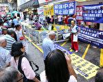 香港民間興打中共狗 國際聯署撐義舉