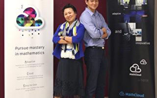 学习中心院长朴女士(左)和经理朴先生(右)。(姬承羲/大纪元)