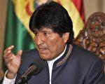 玻國總統莫拉萊斯28日要求巴西將潛逃的參議員品托交出。(Aizar Raldes/AFP)