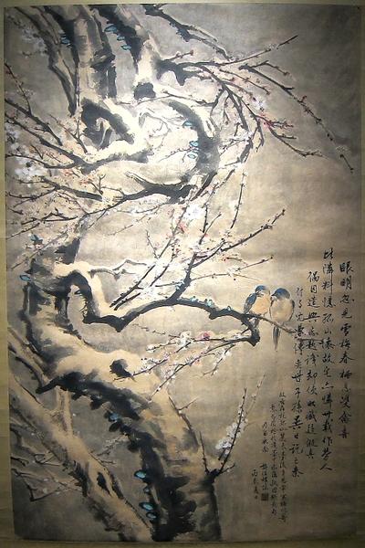 孫多慈-雪梅(國立歷史博物館)(鍾元翻攝/大紀元)