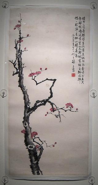 孫多慈-梅(國立歷史博物館)(鍾元翻攝/大紀元)